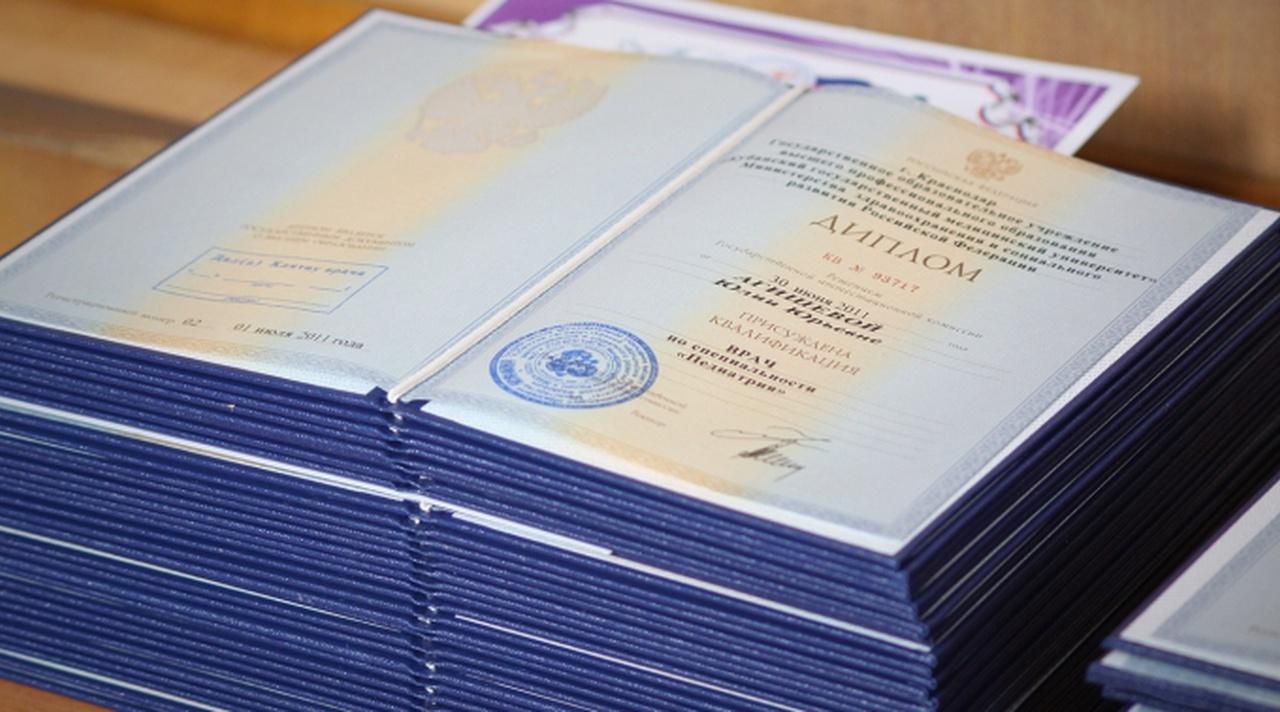 Дипломы без нервов и забот